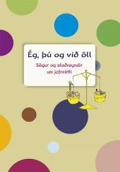 Ég, þú og við öll (rafbók)