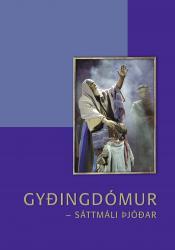 Gyðingdómur - Sáttmáli þjóðar