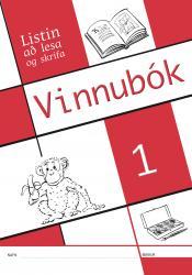 Listin að lesa og skrifa - Vinnubók 1 (rafbók)
