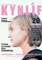 Kynlíf - Stelpur (rafbók)