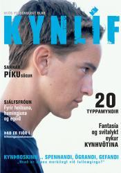 Kynlíf - Strákar (rafbók)