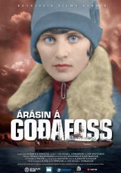 Árásin á Goðafoss DVD