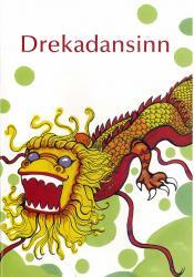 Drekadansinn - Smábók (rafbók)