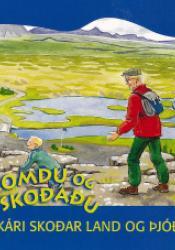 Kári skoðar land og þjóð - Hljóðbók