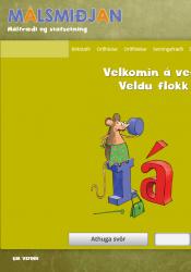 Málsmiðjan - Vefur