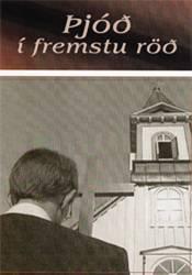 Saga 20. aldar –  Þjóð í fremstu röð 1991–2000