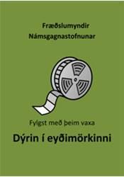 Fylgst með þeim vaxa – Dýrin í eyðimörkinni