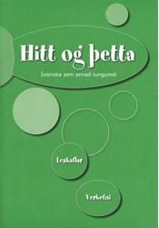 Hitt og þetta