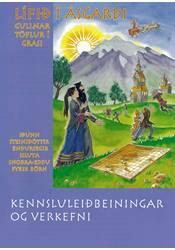 Lífið í Ásgarði –  Kennaraefni