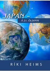 Ríki heims – Japan, 21. öldin  – Fræðslumynd