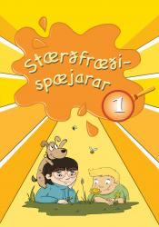 Stærðfræðispæjarar 1 (rafbók)